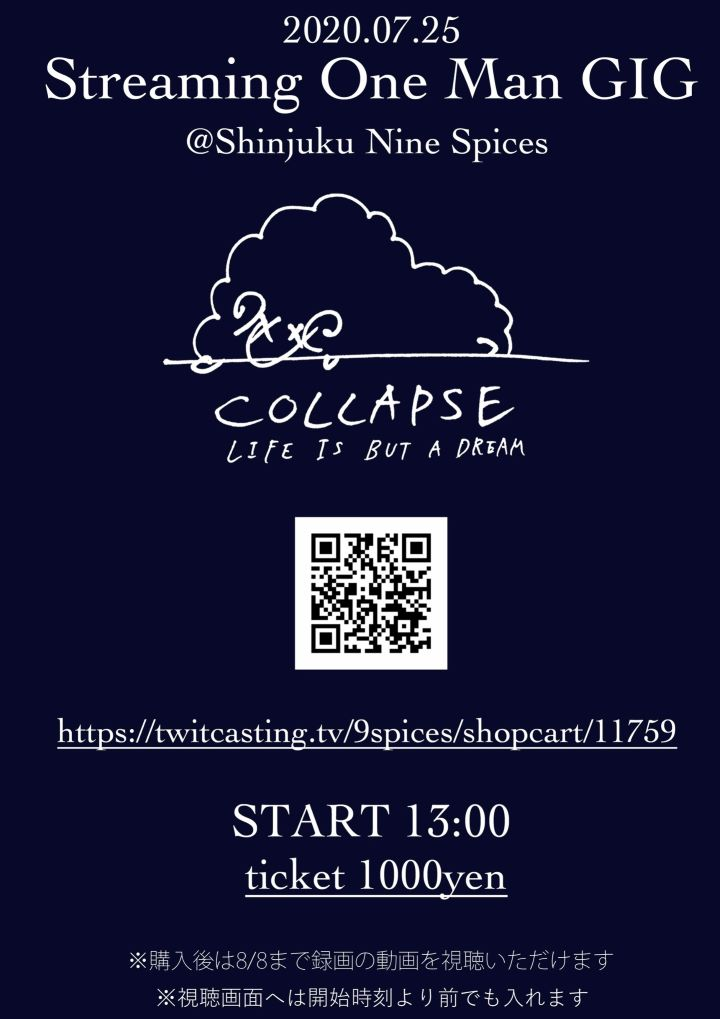 COLLAPSE – Streaming One Man GIG –