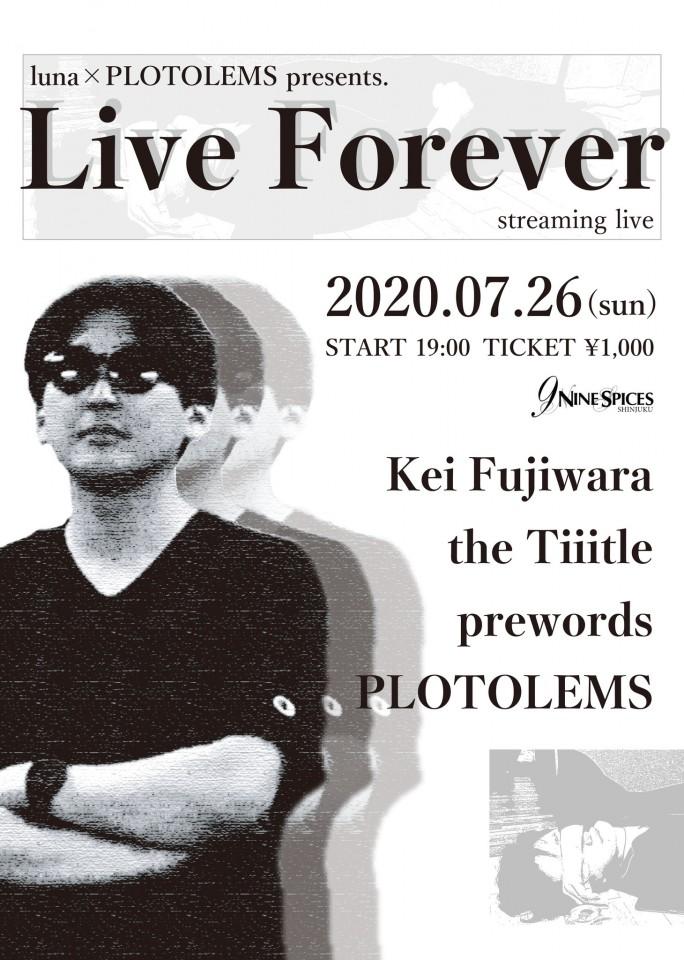 「Live Forever」