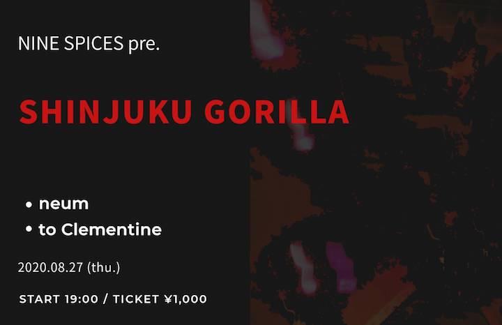 Shinjuku Gorilla