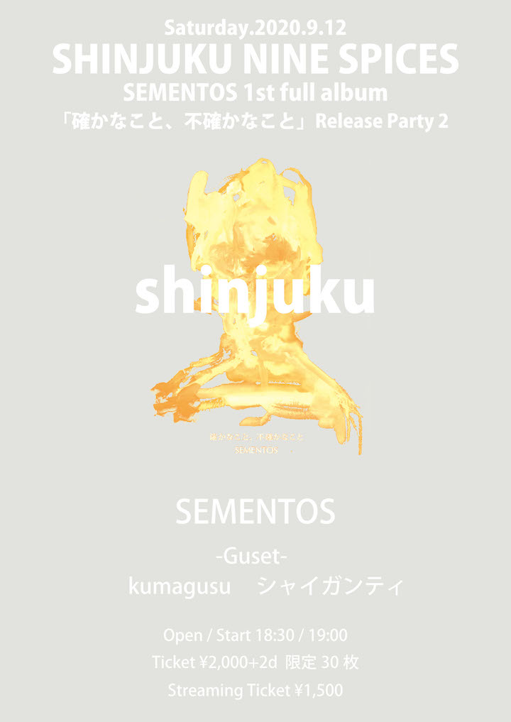 SEMENTOS 1st full album「確かなこと、不確かなこと」Release Party shinjuku