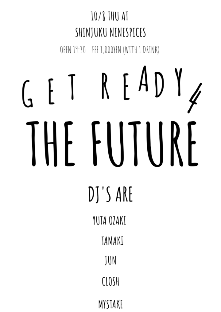 GET READY 4 THE FUTUER