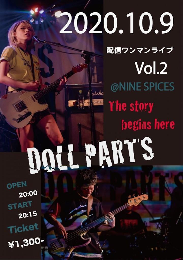 DOLL PARTS ワンマン配信ライブ Vol.2