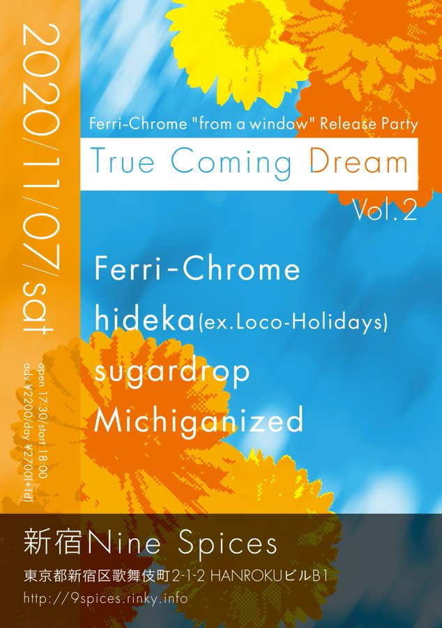 """True Coming Dream Vol.2"""