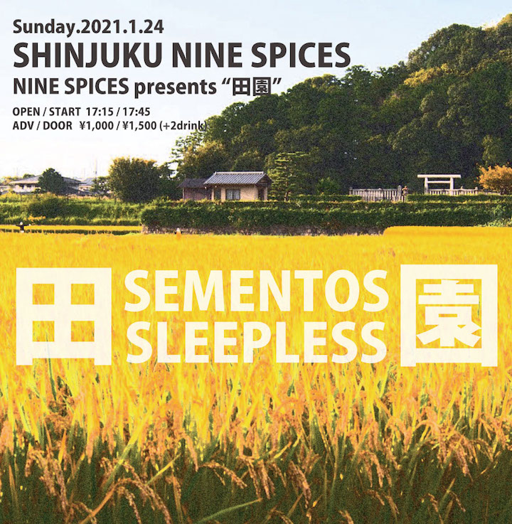 NINE SPICES presents「田園」