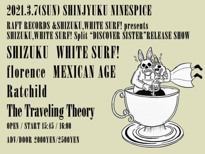 RAFT RECORDS &SHIZUKU,WHITE SURF! presents SHIZUKU,WHITE SURF! Split 「DISCOVER SISTER」RELEASE SHOW!