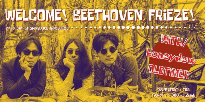 NINESPICES presents 「WELCOME! BEETHOVEN FRIEZE!」