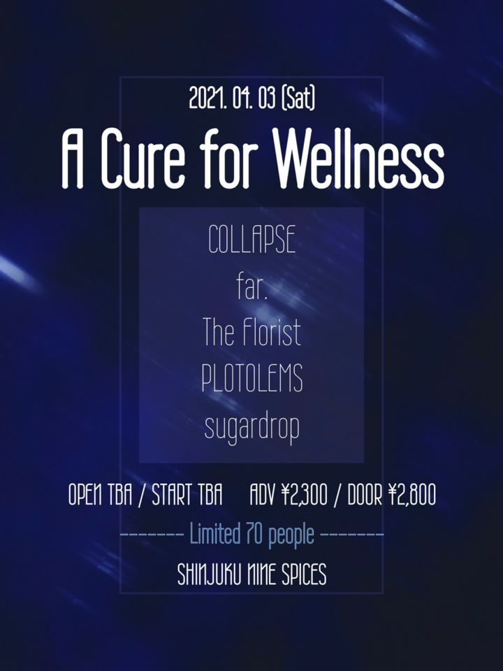 NINESPICES presents「A Cure for Wellness 」