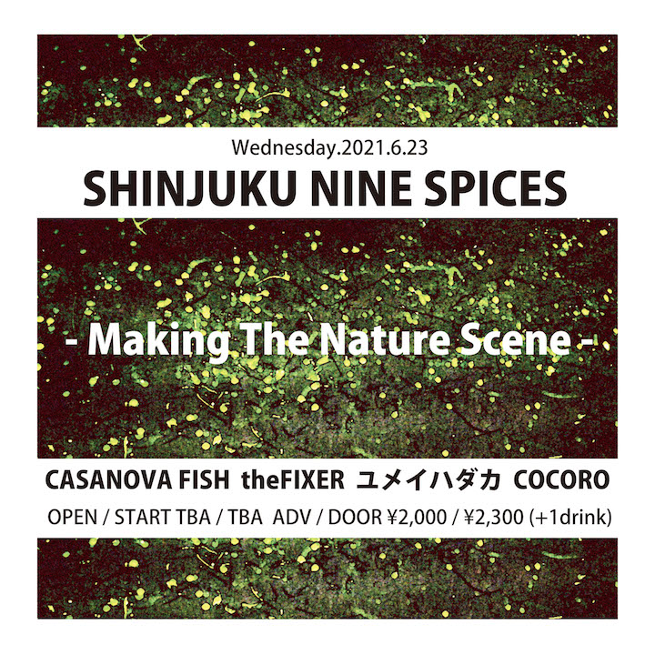NINE SPICES presents「Making The Nature Scene」