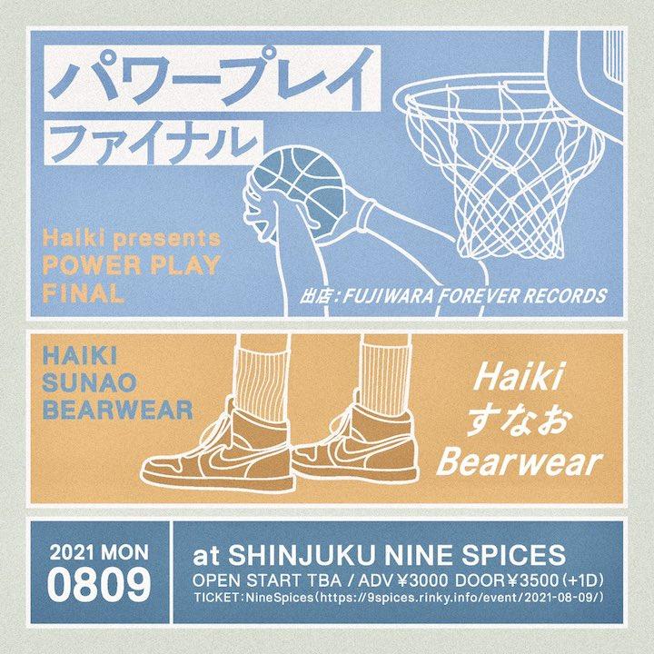Haiki presents 〈パワープレイファイナル〉