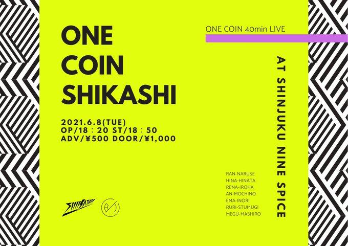 『ONE COIN SHIKASHI-40MIN LIVE』