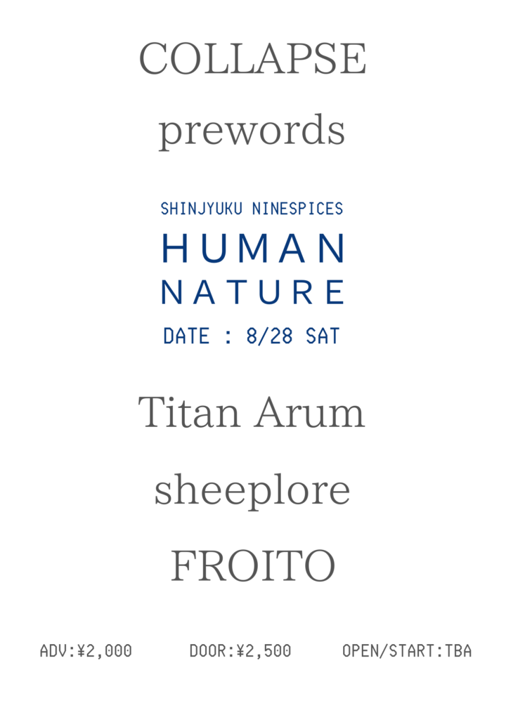 """NINESPICES PRESENTS  """" HUMAN NATURE """""""
