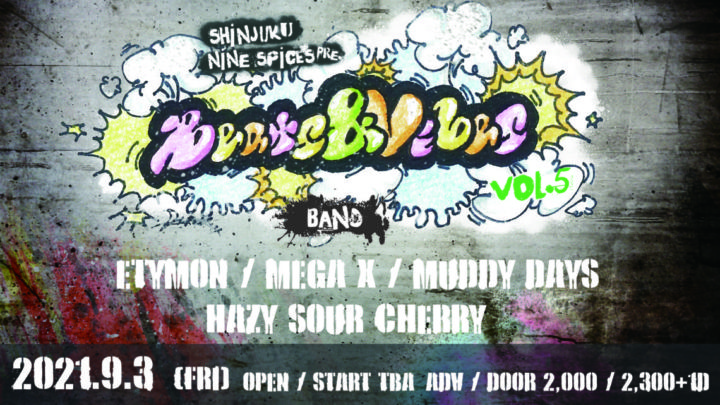"""NINESPICES PRESENTS   """"Beats & Vibes Vol.5 ~NINESPICES 14years anniversary~"""""""