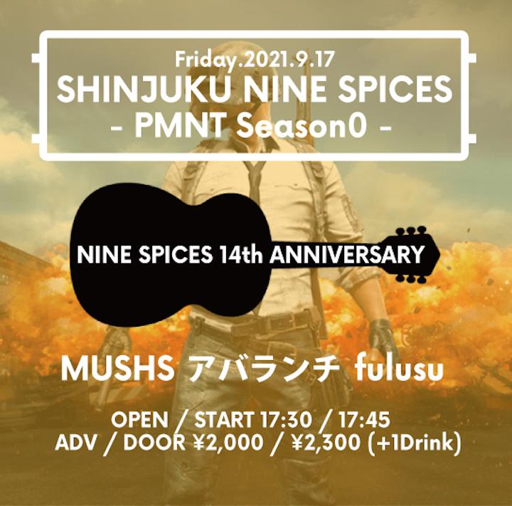 NINE SPICES 14th ANNIVERSARY NINE SPICES×MUSHS pre.「PMNT Season0」