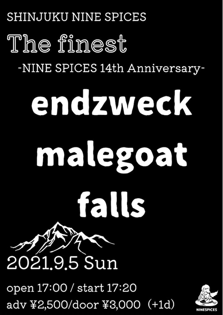 NINE SPICES 14th ANNIVERSARY「The finest」