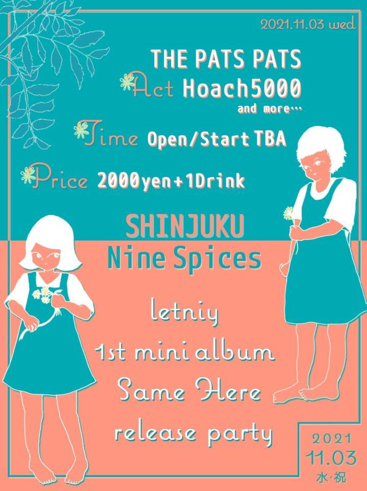"letniy 1st mini album  ""Same Here"" release party"