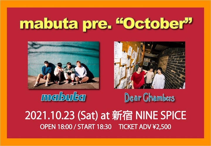 """MONTHLY TWO-MAN LIVE 10月編 mabuta pre. """"October"""""""